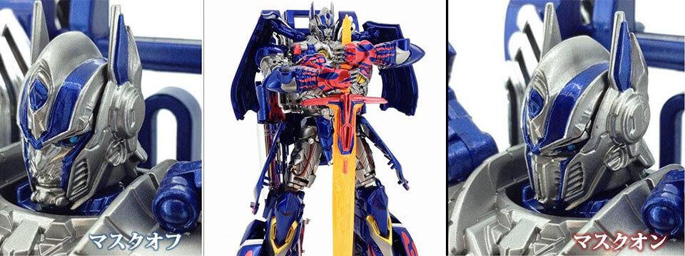 AD31 Optimus Prime